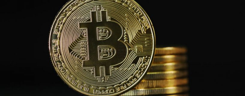 What are the advancements in bitcoin price made in the field of cryptocurrency?